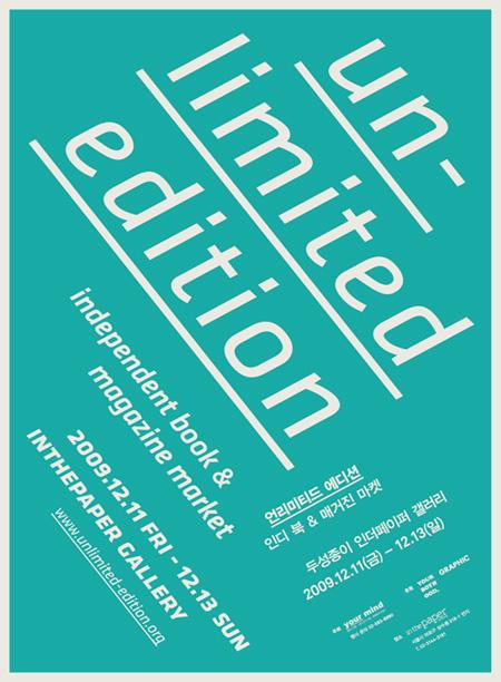 ue_history_ue1_poster