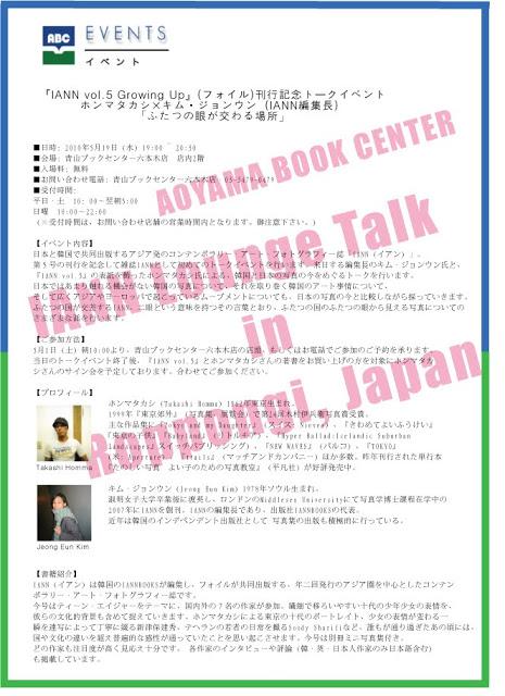 event(2)