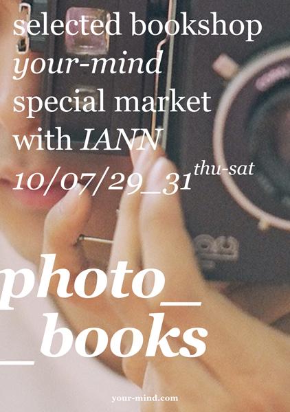 photobooks_422