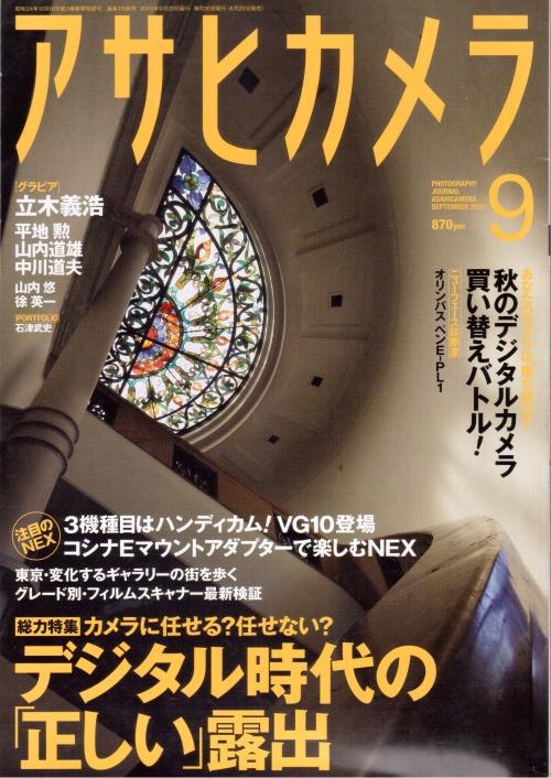 일본잡지 001_500