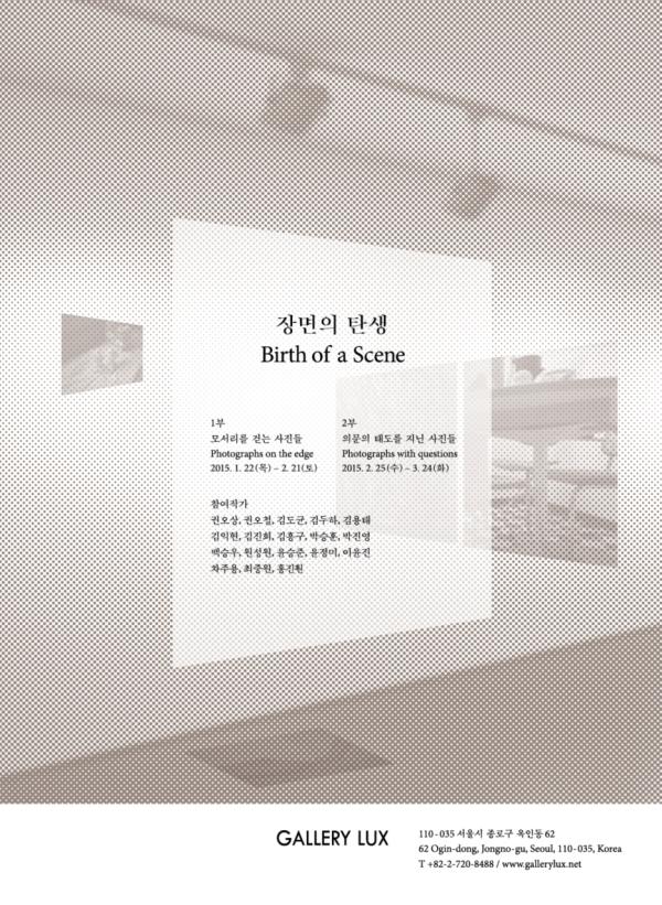 art광고 - 복사본