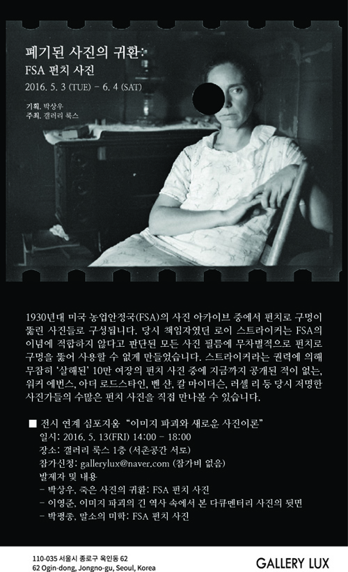 postcard01-1(s)